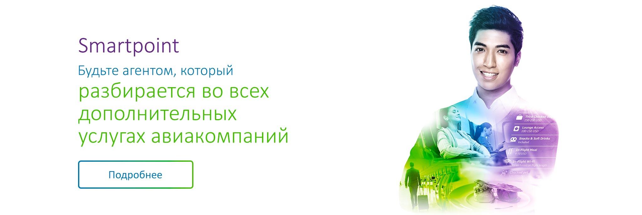 Купить авиабилеты дешево новосибирск бишкек